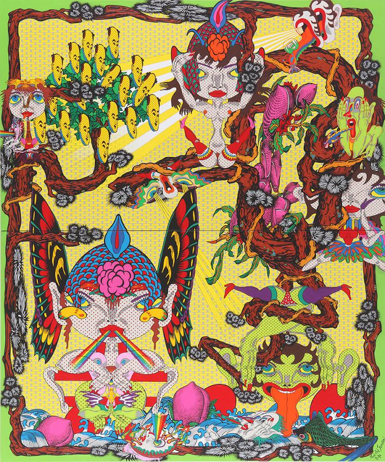 artiste peintre psychédélique